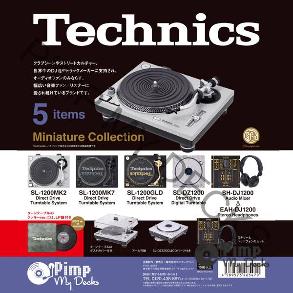 Technics-Miniature-Collection